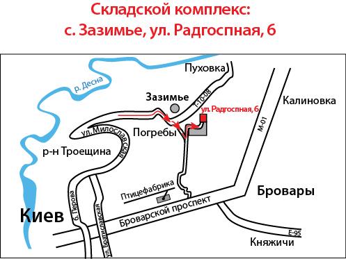 Аренда СКЛАДА в Киеве. Складской комплекс Зазимье